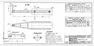 Тросостойка Б-36 (3082тм-т3) - фото
