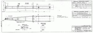 Тросостойка Б-45 (5734тм-т2)