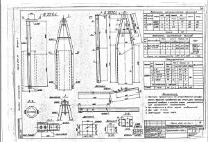 Тросостойка Б33С-1 (3.407-131)