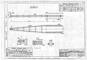 Тросостойка Б34С-1 (3.407-131)