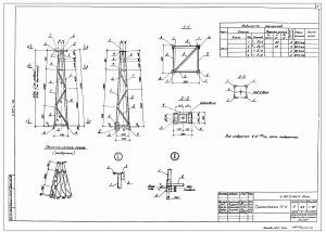 Тросостойка ТС-4 (3.407.2-140.4)