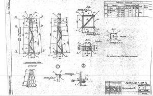 Тросостойка ТС-4 (3.407.9-172.2-КМ-14)