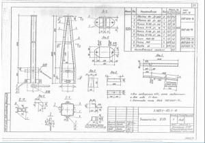 Тросостойка В20С (3.407.1-163.1) - фото