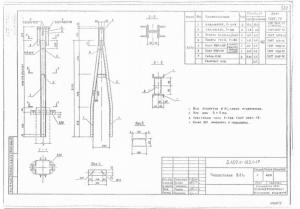Тросостойка В21С (3.407.1-163.1) - фото