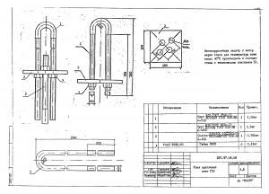 Узел крепления плиты Г-52 (Л57-97)